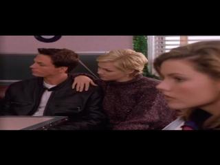 Беверли Хиллз 90210: Серии Про Рождество ч.3
