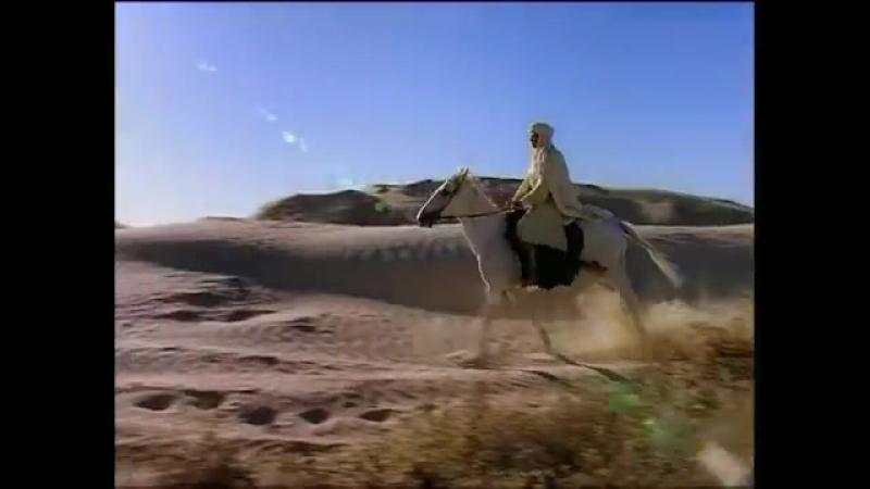 Пустыня в огне (1997) 01Deserto di fuoco 1997 Серия 1 Страна: Италия - Франция - Германия