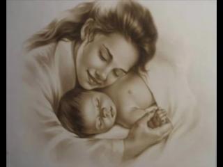 Мама - мой лучший друг (Вот первая звездочка в небесах)