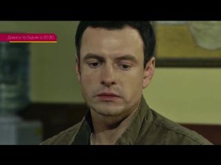 Женский доктор - 2