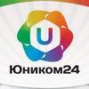 Юником24: Финансовый маркет (unicom24.ru)