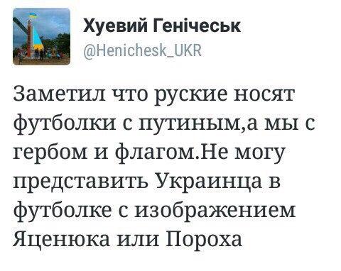 Главы Минобороны Украины и Литвы подпишут меморандум относительно военной подготовки ВСУ - Цензор.НЕТ 2357