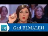 Gad Elmaleh Chouchou chez Thierry Ardisson - Archive INA