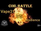 Мы объявляем Coil Battle в рамках кружка