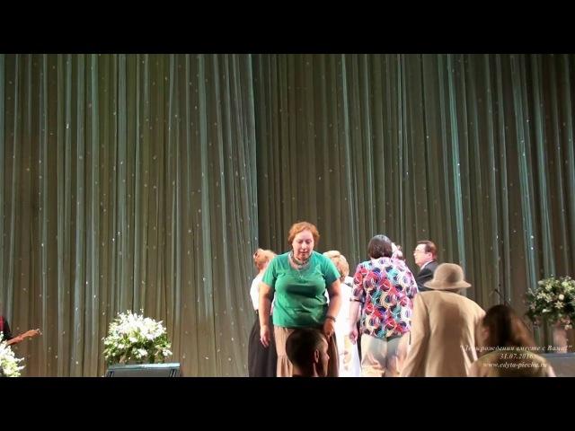 Эдита Пьеха. День рождения вместе с Вами!, 31.07.2016, часть 1