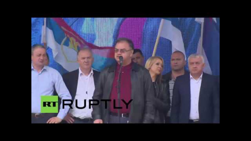 Босния и Герцеговина: 1000с протеста против правительства в Республике Сербской.