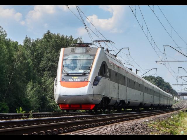 Электропоезд ЭКР1-001 Тарпан