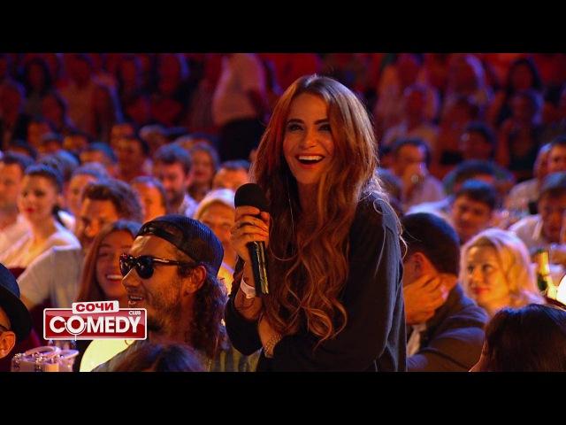 Айза Долматова в Comedy Club (04.09.2015) из сериала Камеди Клаб смотреть бесплатно видео онлайн.