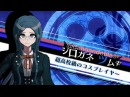 Tsumugi Shirogane (v: Mikako Komatsu) voice compilation from Danganronpa V3: Killing Harmony