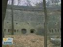 Украина Мистическая: Призрак Зеленого Театра - Ранок - Інтер