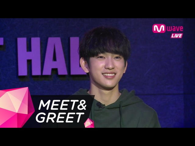 GOT7 2nd Album FLIGHT LOG TURBULENCE [MEETGREET]