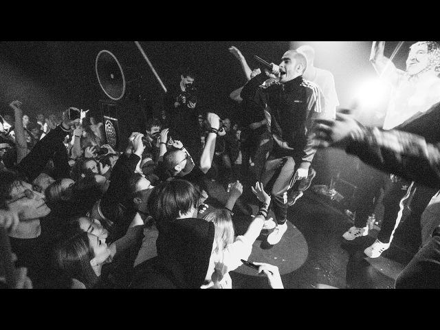 Хаски - Live Панелька, Черным Черно (Aglomerat, 15 апреля, 2017)