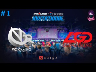 LGD vs VG.R Game 1 | Invitational Lan Finals (17.04.2016) Dota 2
