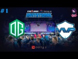 OG vs MVP.P Game 1 | Invitational Lan Finals (15.04.2016) Dota 2