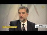 Наша точка зрения: Дмитрий Любомудров о «банке для бедных»