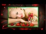 Сладкая ягода - Марат Нова