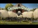 Барашек Шон S1E6 Воздушный змей Shaun the Sheep The Kite