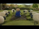 Барашек Шон S1E28 Место для отдыха Shaun the Sheep Camping Chaos
