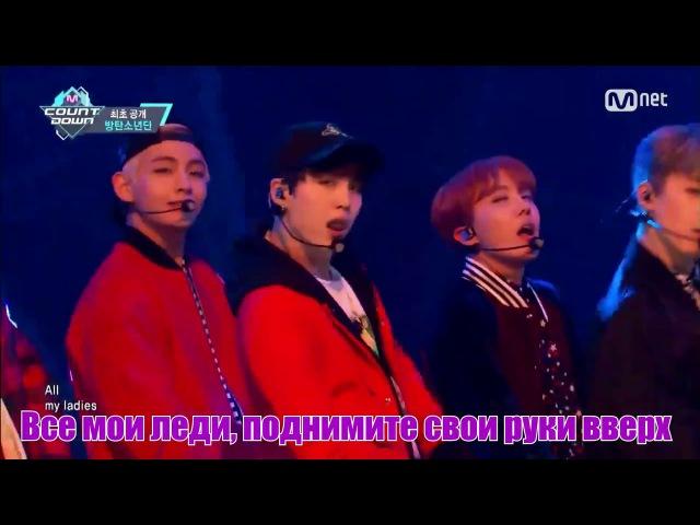 [MV] BTS - 21st century girl (RUS SUB)