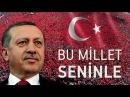 Recep Tayyip Erdoğan. Dombra [Uğur Işılak]