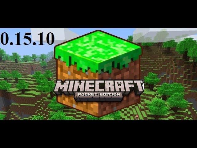 Вышла новая версия minecraft pe - 0.15.10