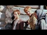 Фильм про деревню и любовь Полынь — трава горькая Трейлер
