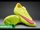 Сороконожки Nike Mercurial V TF 651646 760 обзор распаковка unboxing