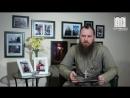 Изучение вед Священник Максим Каскун