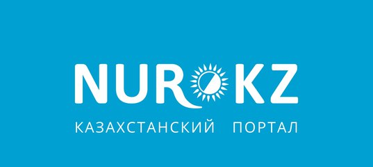 Казахстанкий сайт транссексуалок