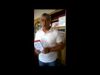 Автор книги «Весы под знаком Скорпиона» Рафаэль Халилуллов