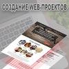 Сиера Технолоджи - разработка сайтов