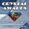 Студия танца - CRYSTAL AWARDS