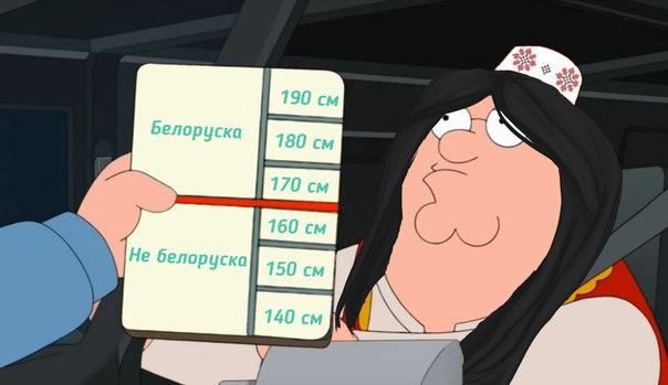 Белоруски оказались в десятке самых высоких женщин планеты