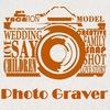 Photo Graver фото на заказ, лазерная гравировка,