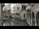 Донна Леон. Расследование в Венеции 10 серия из 17 / Donna Leon / 2000-2009