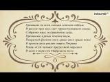 7. Михаил Васильевич Ломоносов. Оды