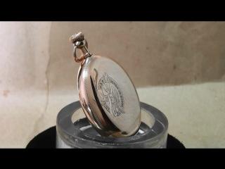 Карманные часы ILLINOIS 1914 г.в., покрыты 14к золотом (аналог 585 пробы)