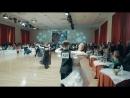 Выступление сына. Спортивно-бальные танцы.