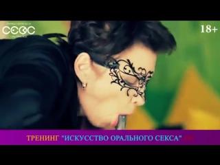 Devochkidelaem_minet_pravilno-spaces.ru