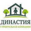 Строительная Компания Династия