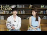 [GREEN STARS] Интервью Хан Хё Джу и Ли Чон Сок по дораме W (1 часть)