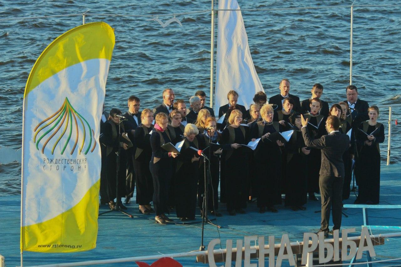 Необычные места для концертов сцена Рыба / Нижний Новгород