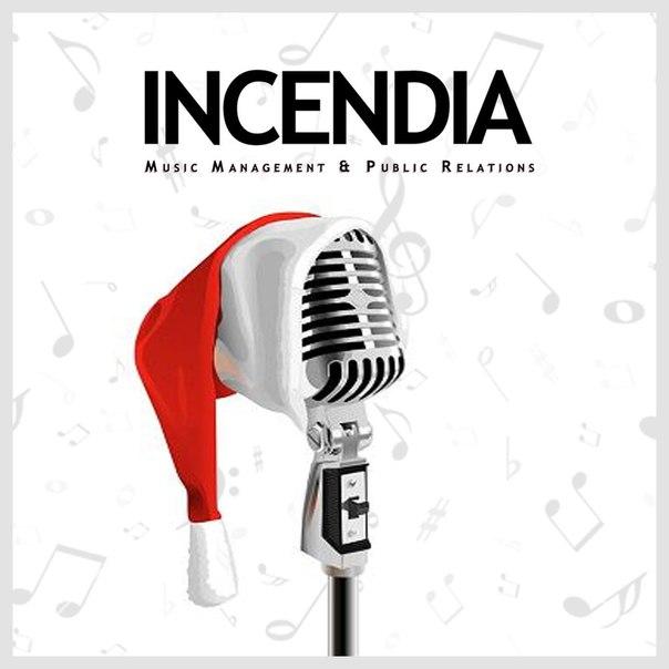 Сборник Incendia 14