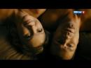 Жених для дурочки 3 серия из 4 (2017)