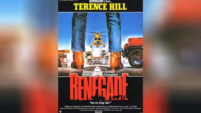 Ренегат (1987) | Renegade