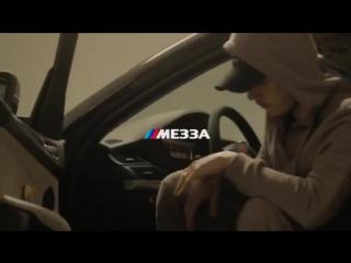 Мезза - Отрывок нового трека