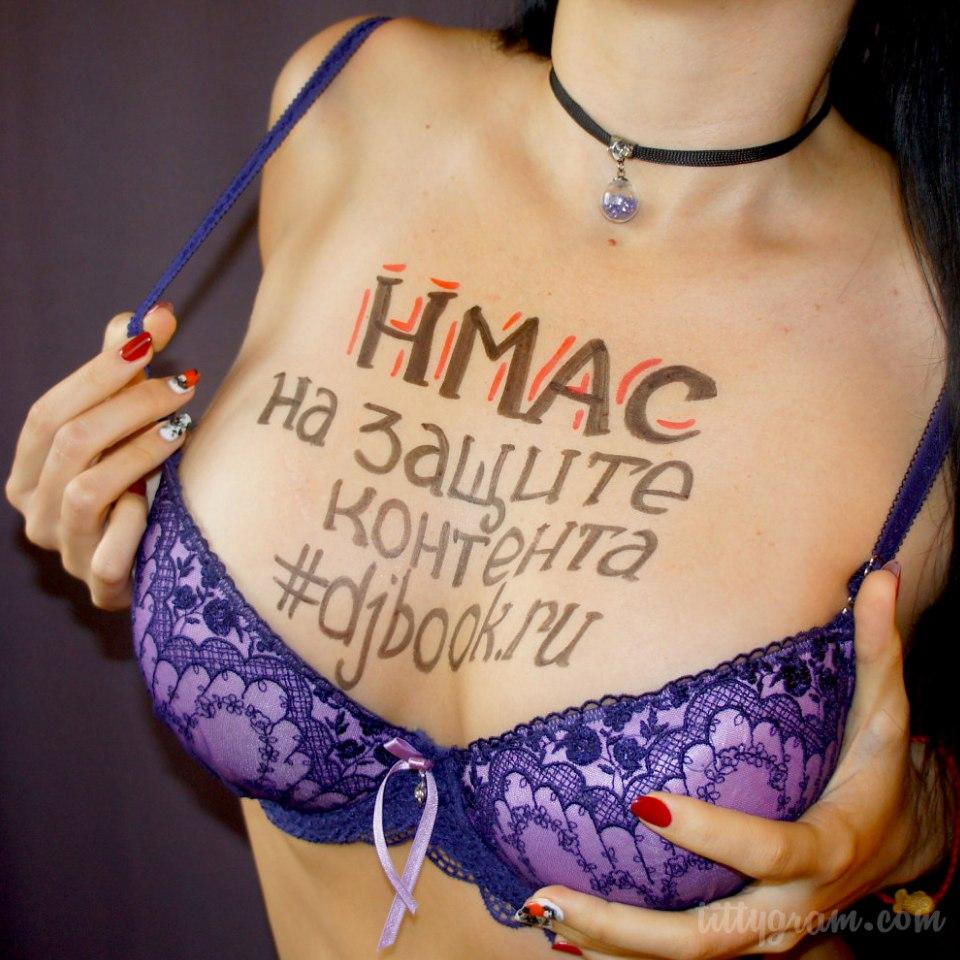 HMAC на защите контента #djbook.ru