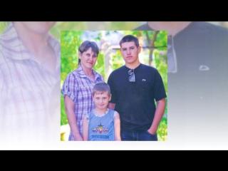 Свободная тема Авторы: Масайло Надежда Валентиновна (42 года) сын - Безбородов Александр (12 лет), МКОУ СОШ №3 г. Аши