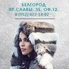 Шубы из эко-меха Only Me. Белгород