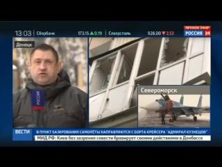 Жители Донбасса показали, как бежит от огня доблестная ОБСЕ
